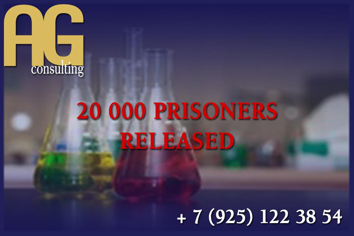 20 000 prisoners released