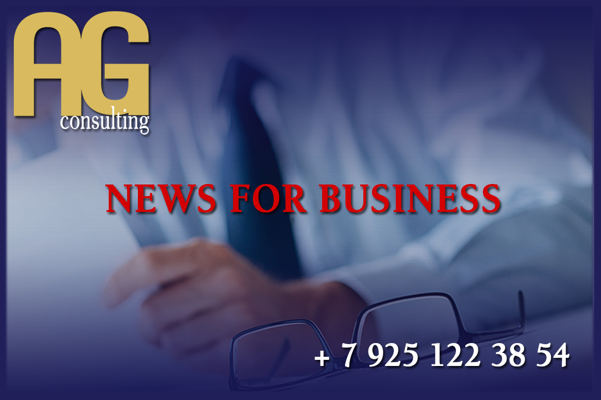 News for business