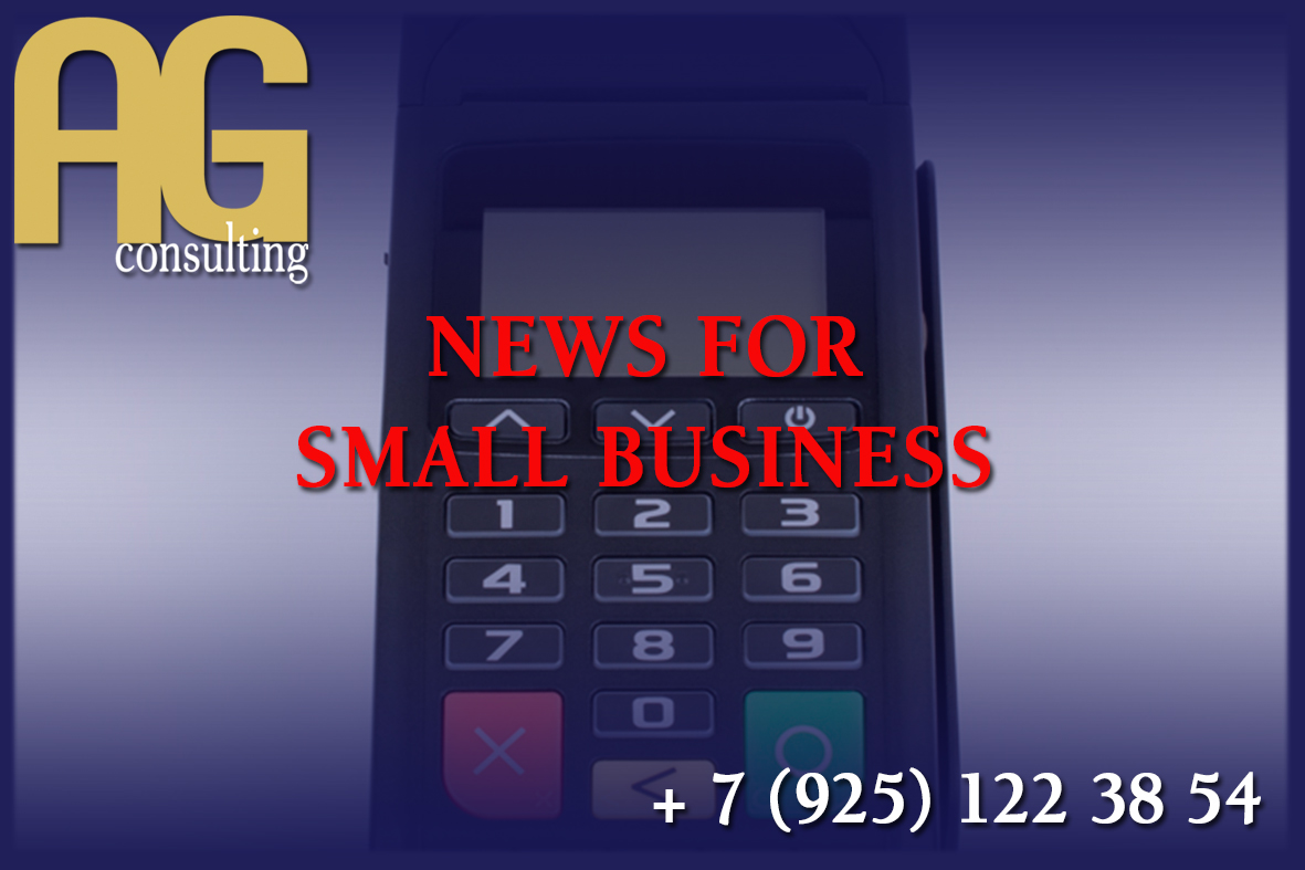 NEWS FOR SMALL BUSINESS